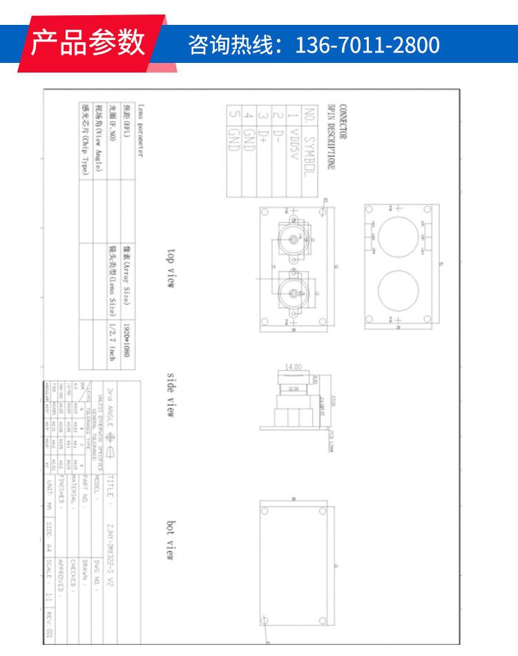 工厂货源双目摄像头模组 活体检测人脸识别宽动态双目摄像头模组示例图6