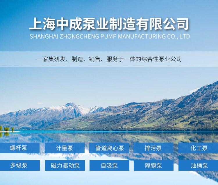 上海中成泵业单螺杆泵 G型污泥螺杆泵 厂家直销 现货直供 型号齐全示例图1