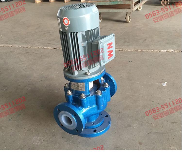 皖金氟塑料管道泵,50GD-20F型防腐蝕耐酸堿立式管道泵,化工泵襯四氟離心泵,工業增壓泵生產廠家示例圖20