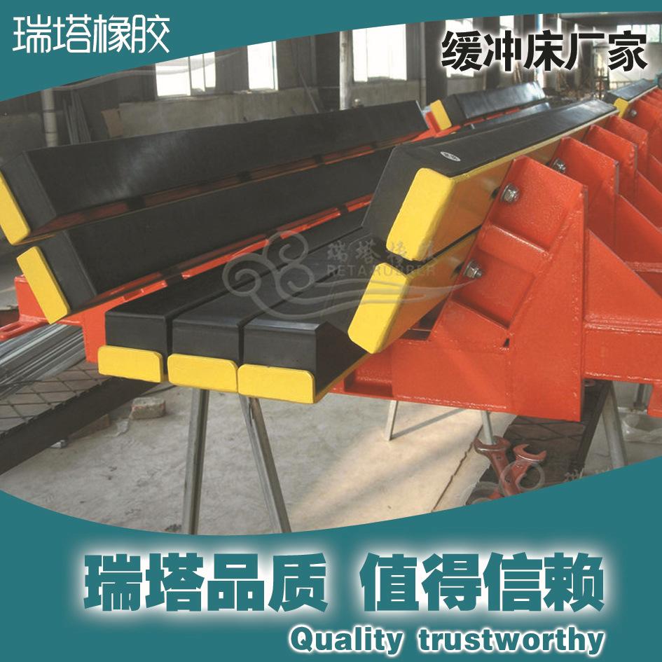 井下输送机煤炭专用耐磨缓冲条 缓冲条阻燃标准示例图14