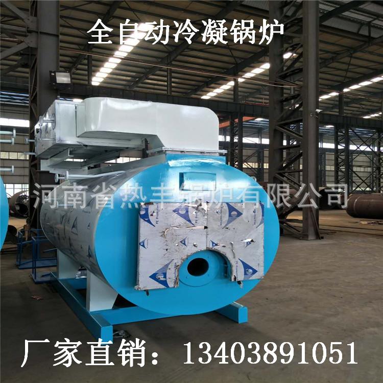 珠海市 热丰 节能环保 生物质颗粒热风炉、燃气热风炉厂 原装现货示例图12