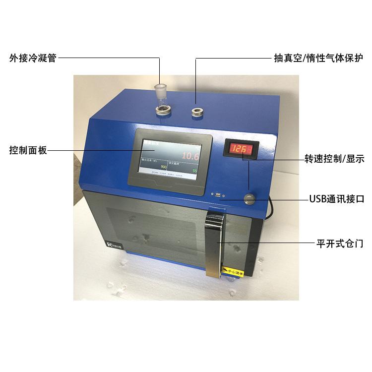 常压超声波微波化学合成仪 巩义科瑞MCR-3S多功能超声波组合反应器 常压合成、萃取反应示例图17