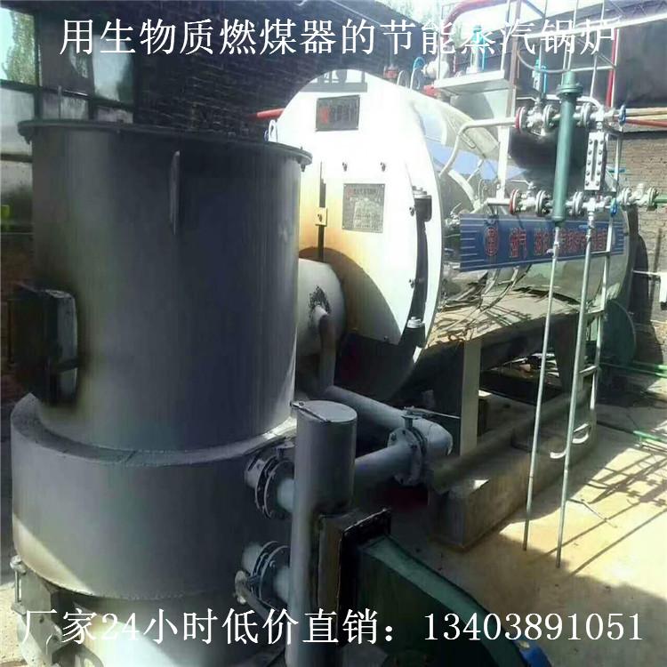 珠海市 热丰 节能环保 生物质颗粒热风炉、燃气热风炉厂 原装现货示例图16