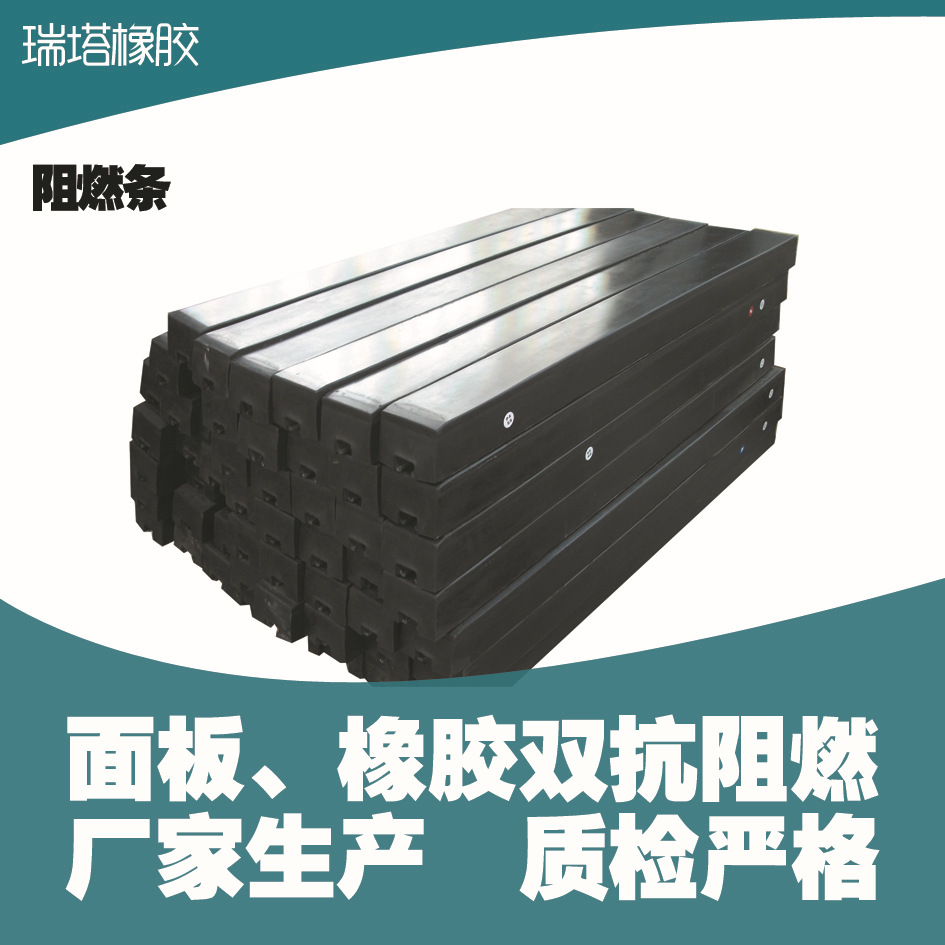 输煤机械厂专用缓冲条 阻燃抗静电耐磨缓冲条缓冲床示例图1