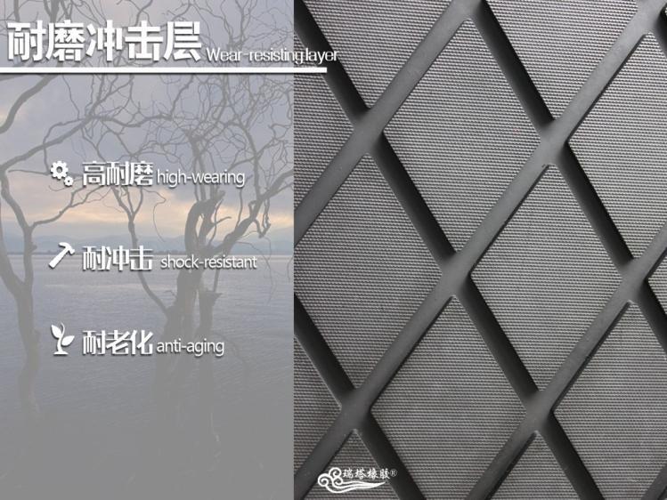 耐磨胶板2_conew1.jpg