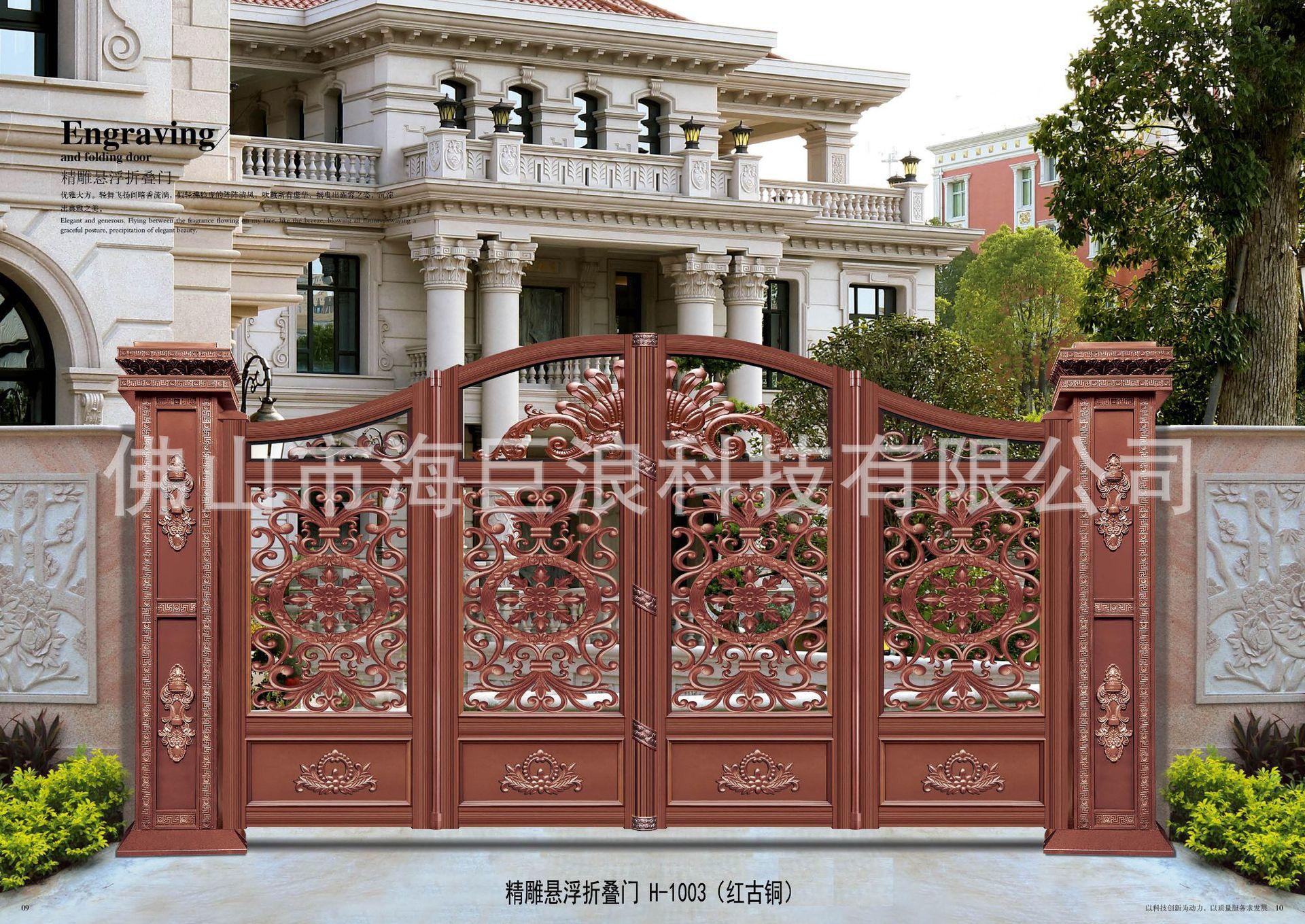 精雕懸浮折疊門H-1003(紅古銅).jpg