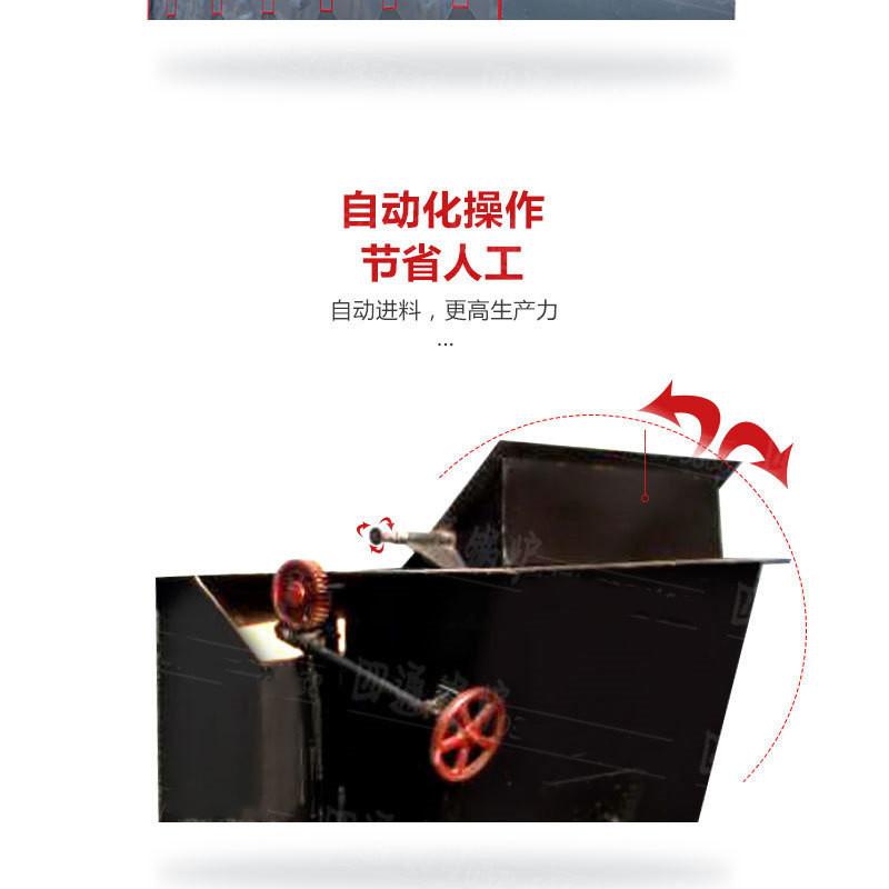 生物质3_副本.jpg