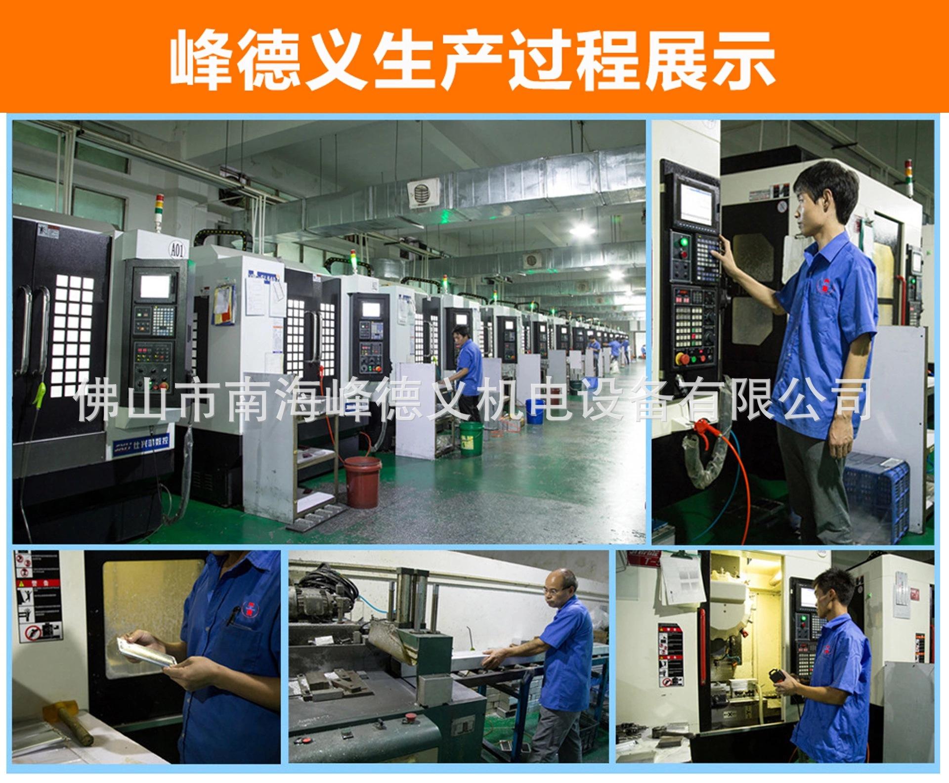 厂家热卖DTN-35KVA数控气动交流点焊机  自动不锈钢碰焊机示例图8