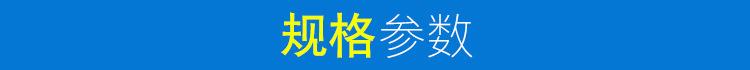 杰胜钢制防水套管法兰式防水套管 专业订做各种长度防水套管示例图2