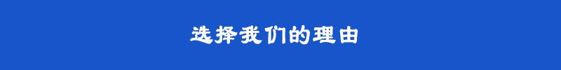 国标镀锌工字钢厂家直销 Q235B工字钢尺寸规格可加工非标定制示例图9