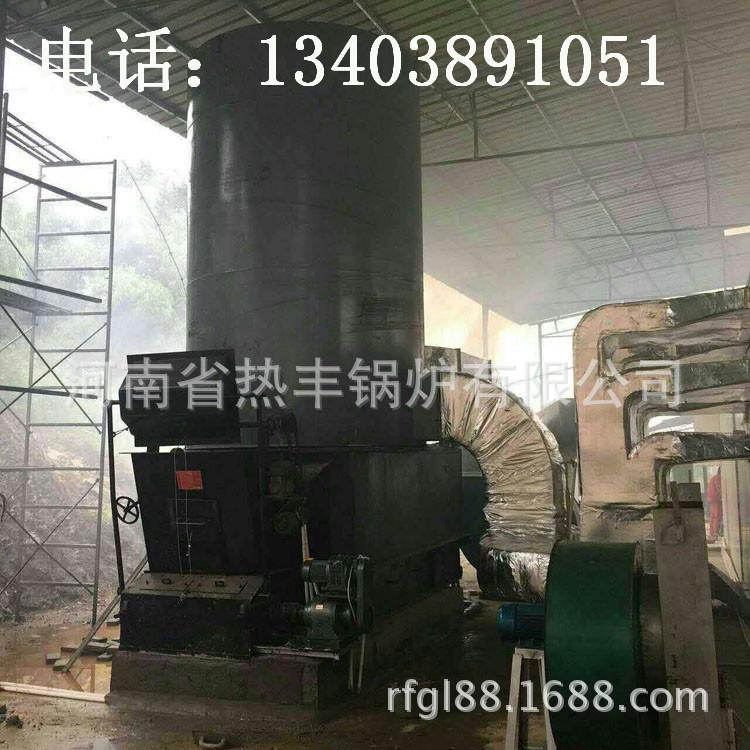 珠海市 热丰 节能环保 生物质颗粒热风炉、燃气热风炉厂 原装现货示例图2