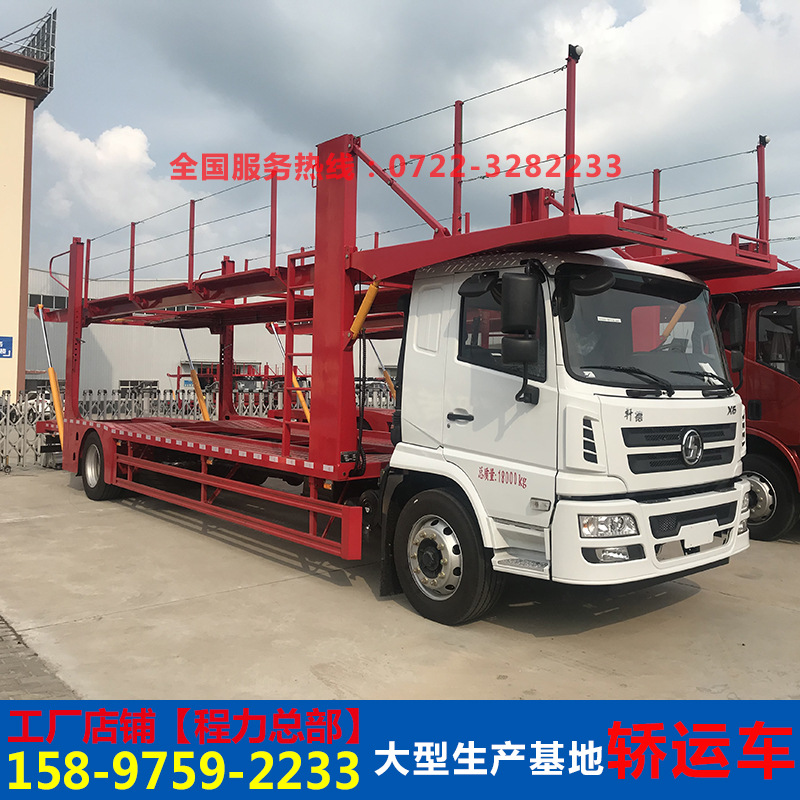 解放J6轎運車5位汽車運輸車大型生產工廠車輛運輸車生產龍頭企業示例圖14