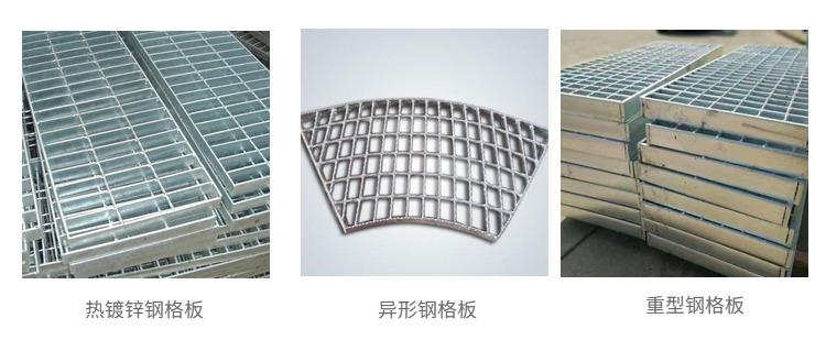蕴茂热镀锌钢格板 沟盖板厂家 沟盖板生产厂家 热镀锌沟盖板 不锈钢沟盖板示例图19