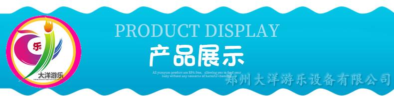 郑州大洋专业生产8座迪斯科转盘 厂家直销好玩的迷你迪斯科转盘示例图3