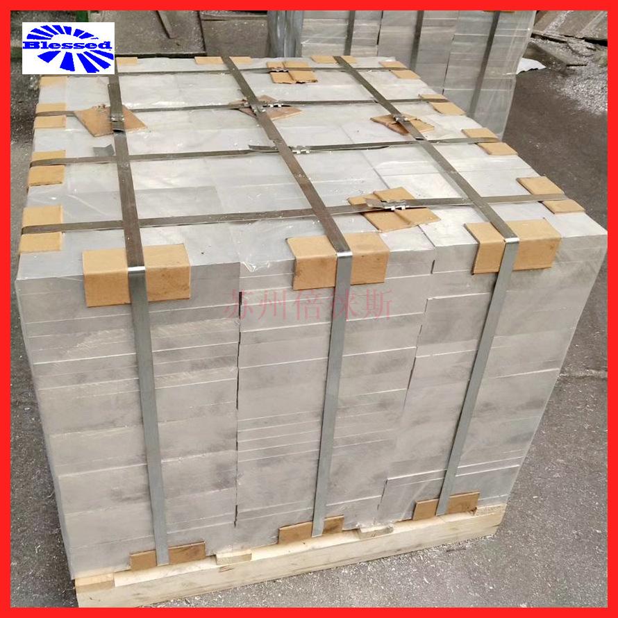 铝板 切割 mmexport1553186083577