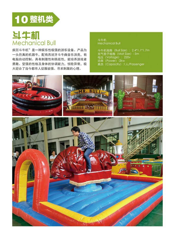 郑州大洋大摆锤厂家 惊险刺激户外游乐设备24座大摆锤项目示例图31