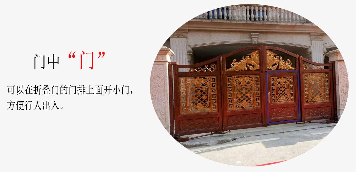 門中門.jpg