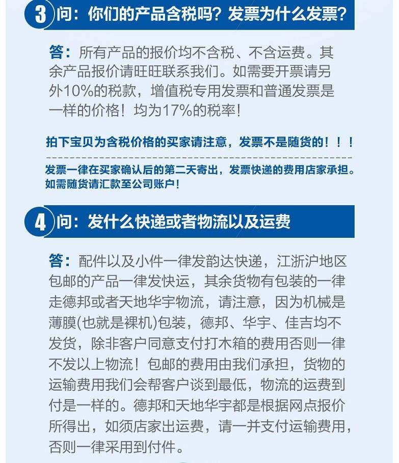 砂带机除尘设备 石墨粉尘吸尘装置 TWYX工业磨床吸尘机示例图25