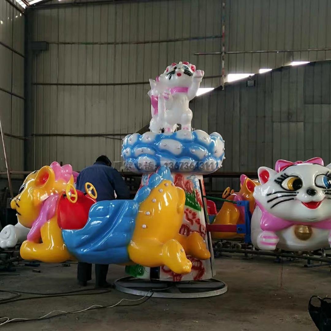 2020 郑州大洋源头厂家供应无轨海洋观光火车 公园卡通造型海洋小火车示例图44