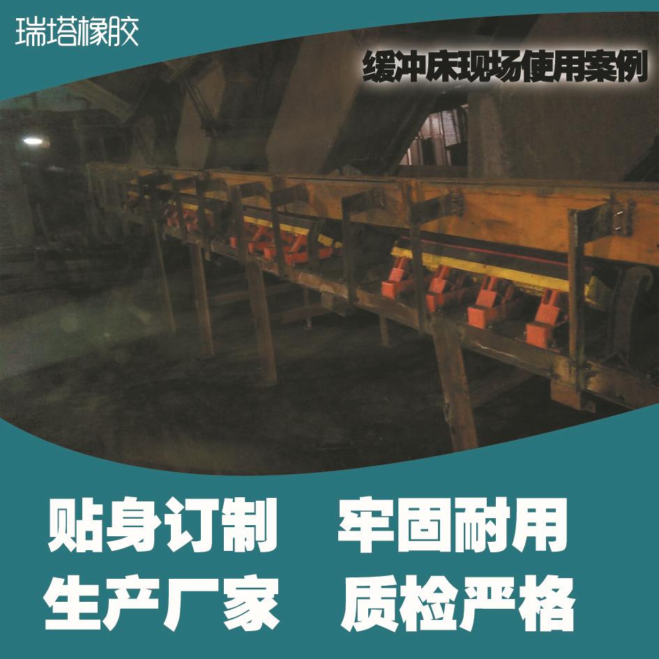 石料厂用超重型缓冲床落料区1220mm皮带缓冲床供应示例图5