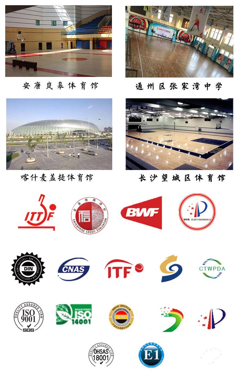 实木地板舞蹈场馆羽毛球馆PVC可定制铺设安装示例图20