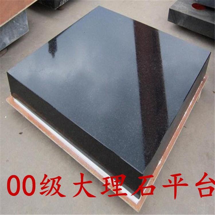 精密仪器平台 东莞大理石构件 佳鑫大理石机床构件厂家示例图11