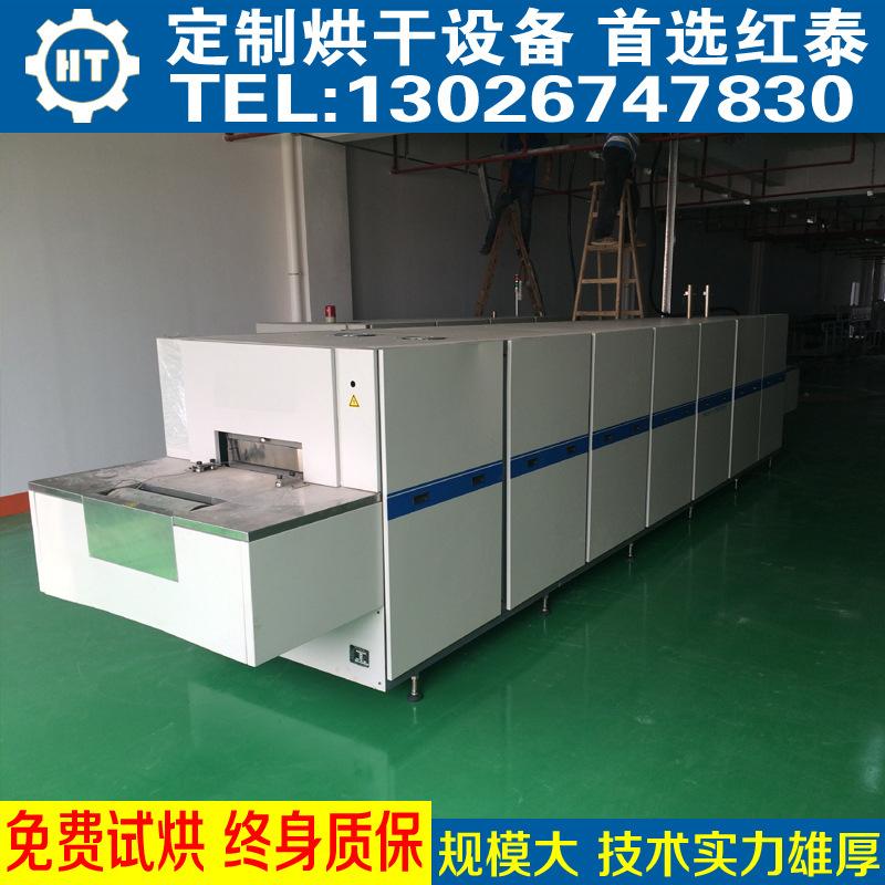 400度500度600度高温隧道炉 网带炉 带式烘干炉 隧道烘干炉示例图7
