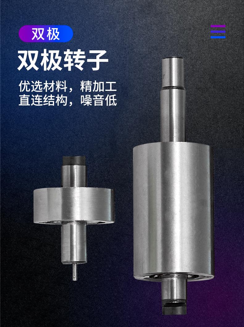 上海泓冠 2XZ-2 旋片式真空泵 实验室旋片式真空泵 真空机厂家示例图2