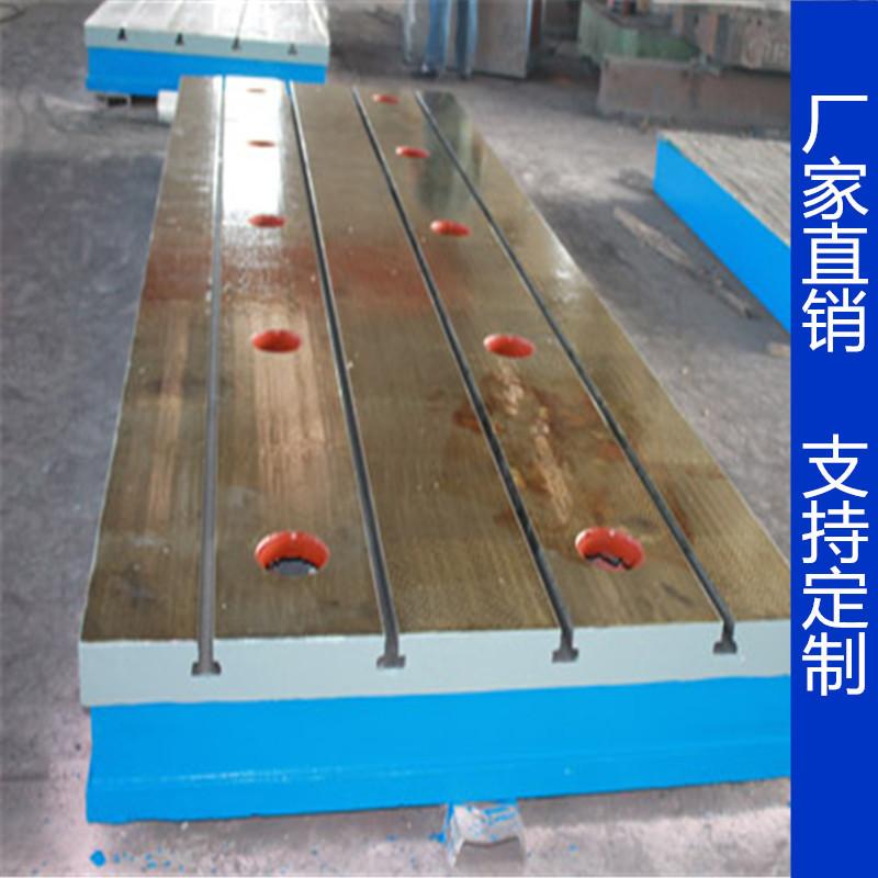 钳工平台 铸铁钳工平板 钳工工作台 1米2米3米4米5米佳鑫钳工铸铁平台示例图6