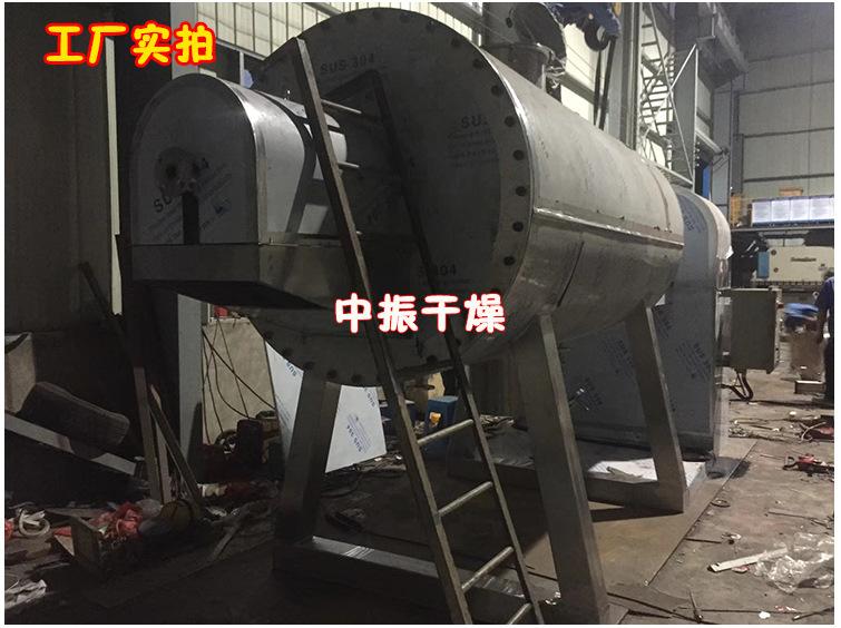 新款真空耙式干燥机 搅拌低温真空干燥设备 间硝基甲苯专用干燥机示例图8