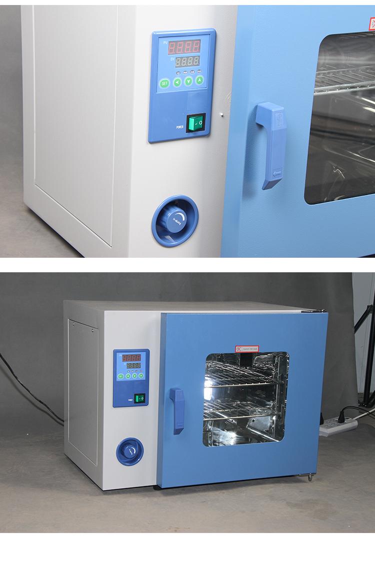 上海泓冠 DHG-9023A 实验室鼓风干燥箱  烘箱 干燥箱 恒温干燥箱示例图7