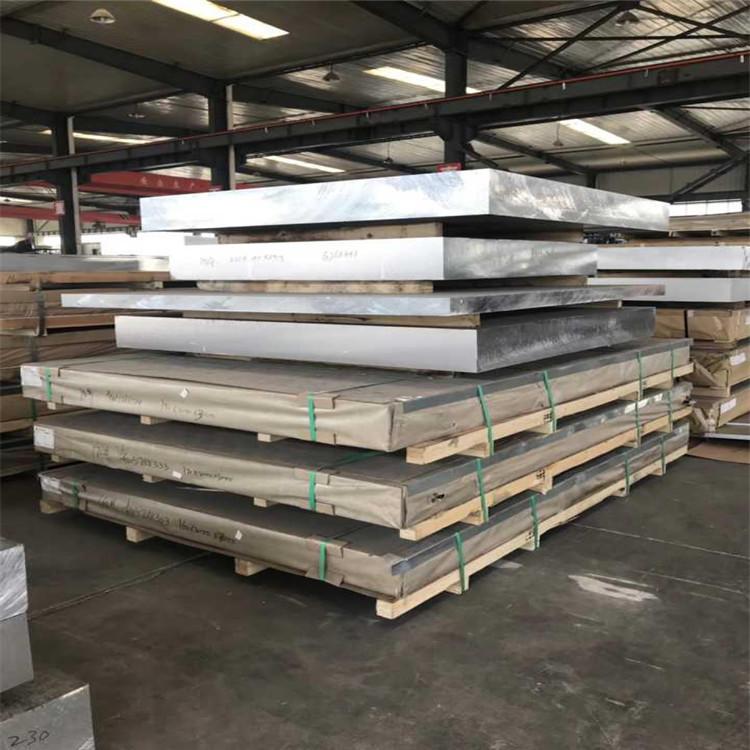 2A70铝板塑性强 al2024进口铝板 2024铝板价格示例图2