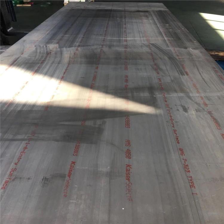 3005西南防锈铝板 冰箱专用铝板 3005耐蚀性铝板示例图1