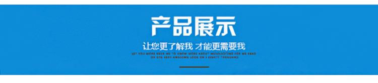 广东厂家批发LED光固化丝印油墨 PVC PC片材吸塑UV油墨 柔韧性好示例图2