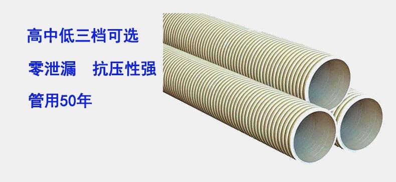 株洲pvc雙壁波紋管 pvc-u雙壁波紋管110 廠家直銷示例圖6