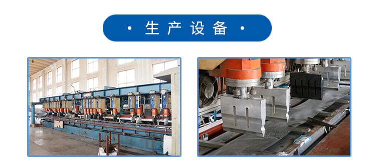土工格室厂家 河道护坡效果 世嘉专业生产土工格室 型号定做示例图11