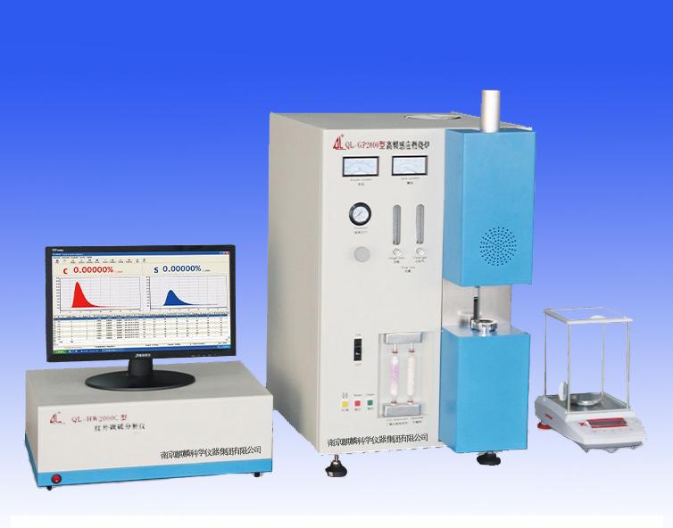 红外碳硫分析仪 QL-HW2000C型高频红外碳硫仪示例图1