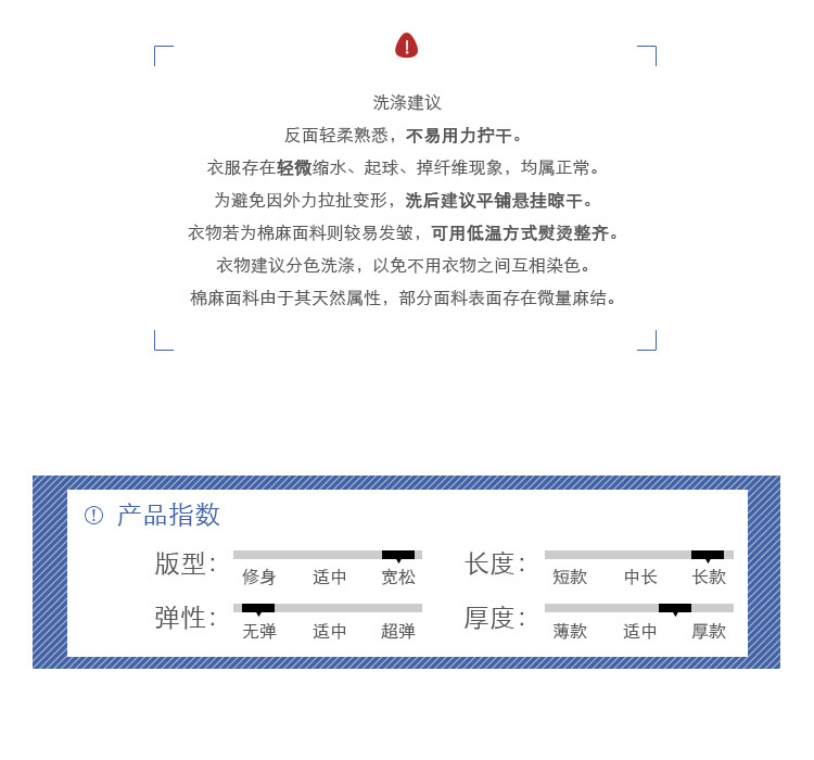 模板_04.jpg