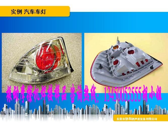 振动摩擦塑胶焊接 尼龙玻纤产品焊接加工 东莞振动摩擦机示例图28