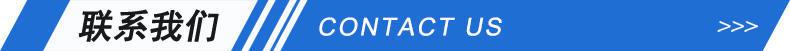 烟雾治理慧安机械直销高压静电除烟设备  铸钢厂烟气排放静电除烟设备  电路板焚烧高压静电除烟设备示例图10
