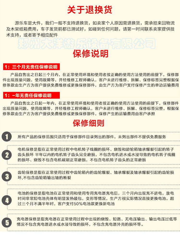 2020年6臂8臂海豚戏水_ 水上海豚戏水项目_郑州大洋旋转升降海豚戏水示例图40