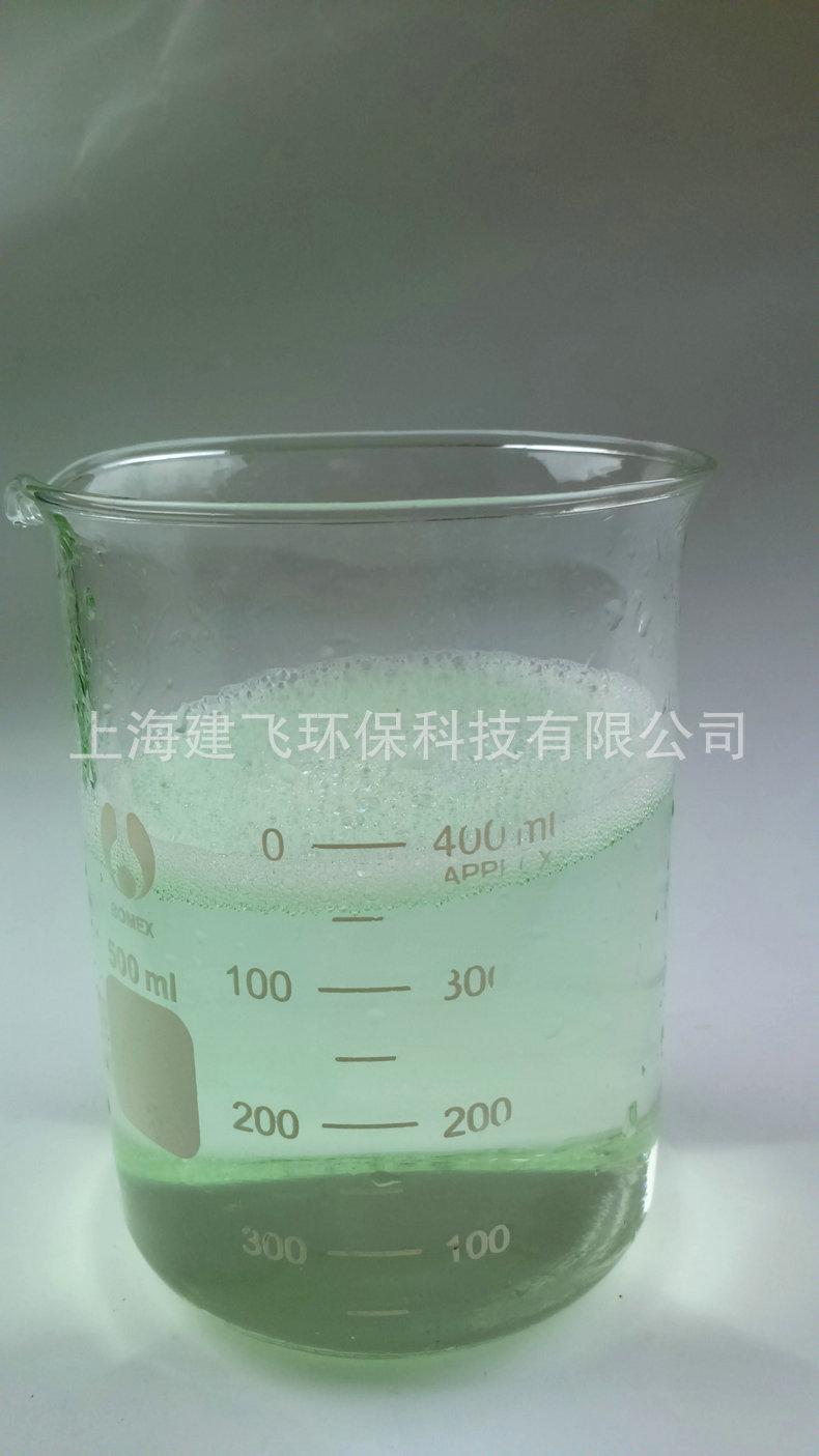 大量供应JF-PK156除油除锈剂 多功能除锈剂 除油除锈二合一示例图5