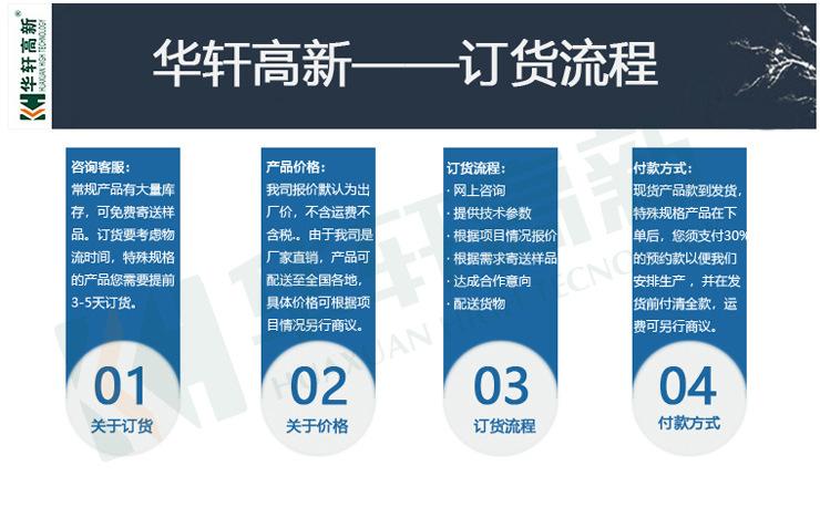 武汉HX-ZXJ混凝土减胶剂 武汉华轩减胶剂 商砼专用减胶剂示例图12