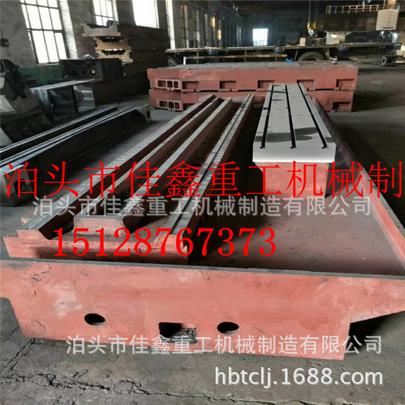 大型树脂砂铸件 河北佳鑫铸造厂家  机床铸造铸件示例图2