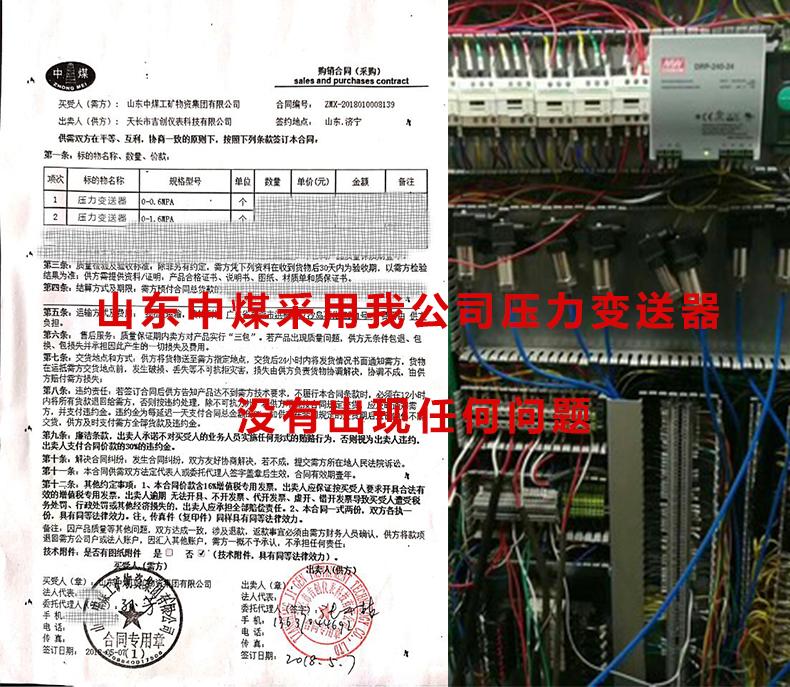 螺纹压力变送器厂家 螺纹压力传感器价格  4-20mA 螺纹可定制示例图7