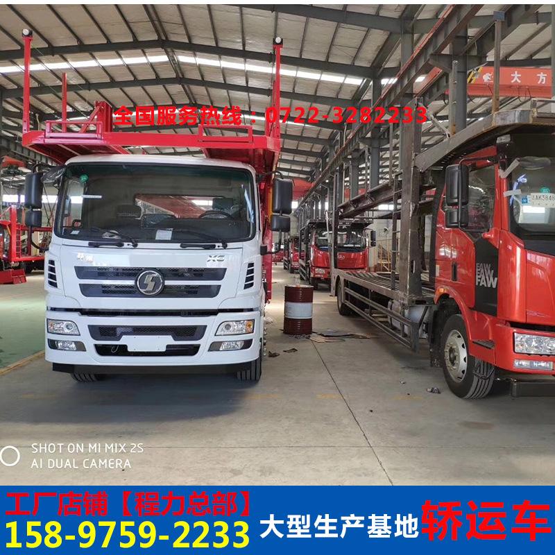 解放J6轎運車5位汽車運輸車大型生產工廠車輛運輸車生產龍頭企業示例圖16