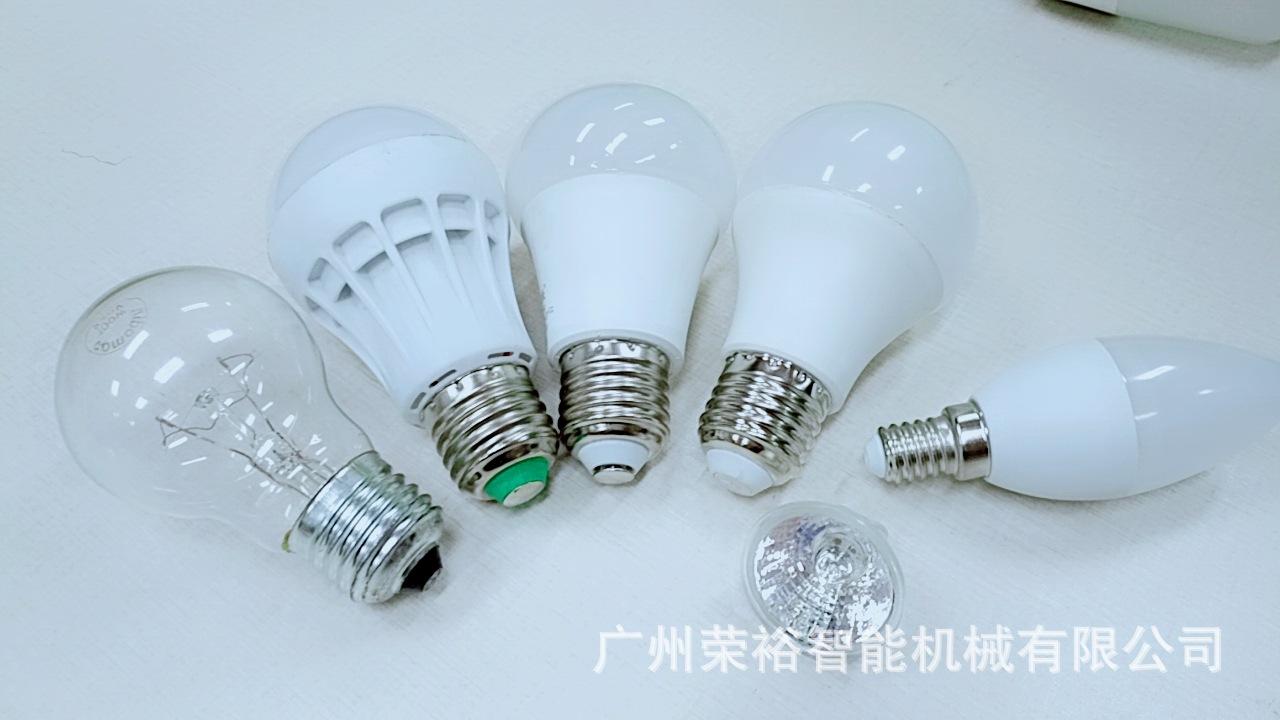 led球泡灯组装设备老化线 全自动老化生产流水线 组装老化流水线示例图129