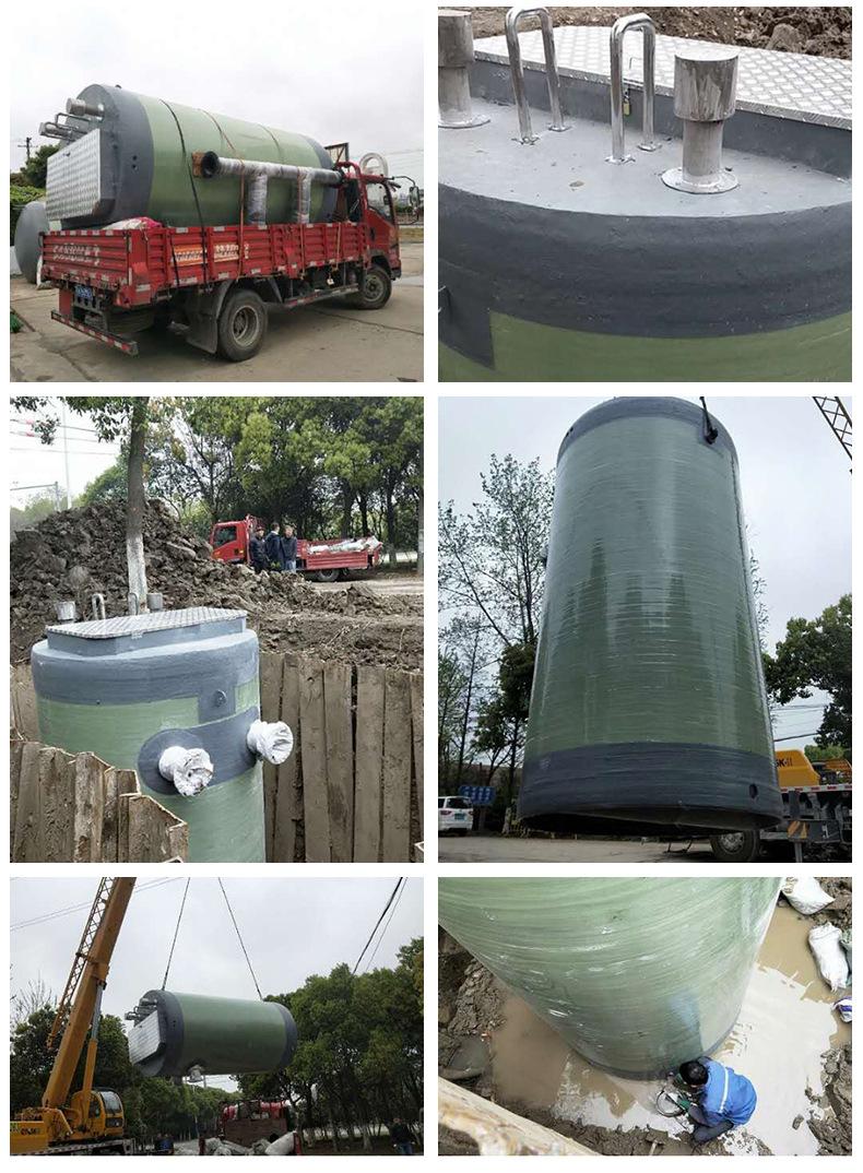 廠家直銷一體化泵站 地埋式玻璃鋼智能污水提升預制泵站示例圖13