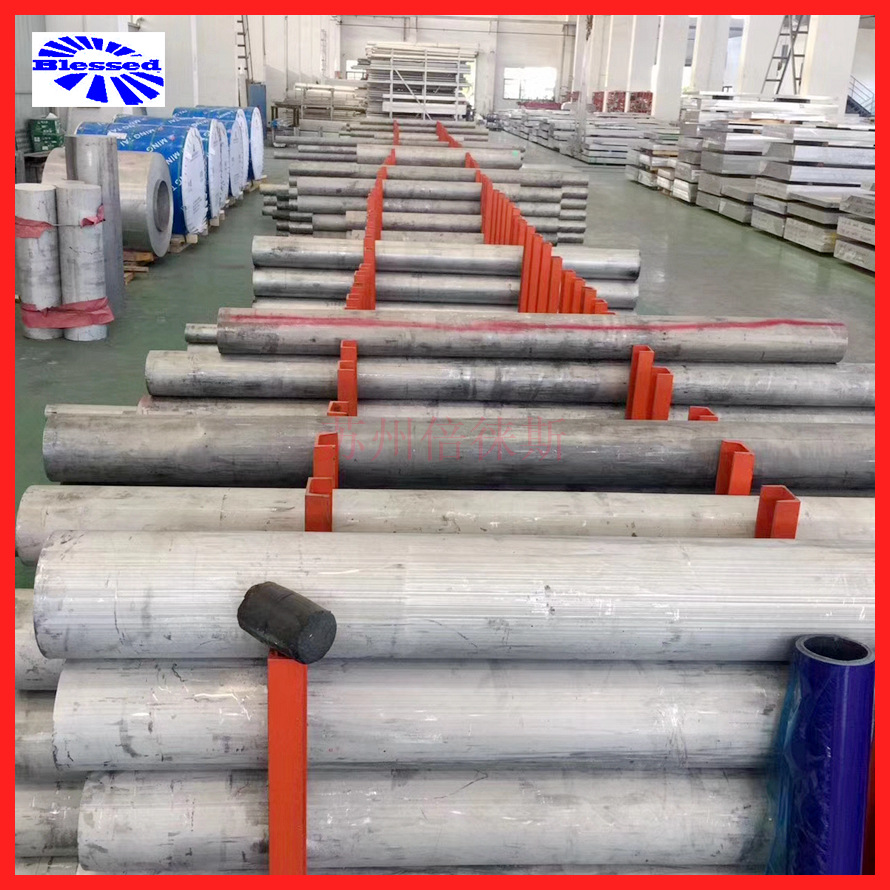 现货6061大口径厚壁铝管 铝合金圆管 锻造6061无缝铝管示例图44