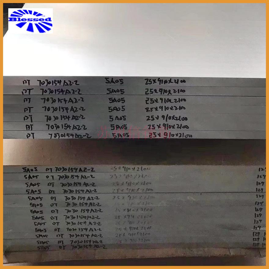 5A05 铝板 mmexport1554820817103